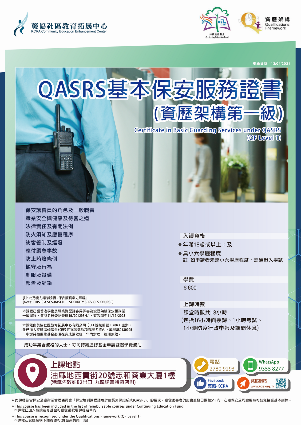 KA0QACQ01P_QASRS